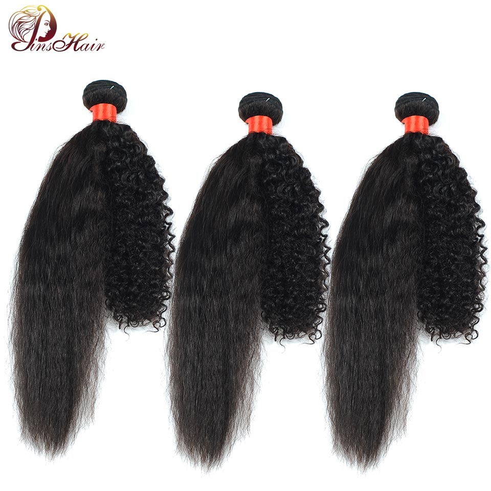 3 Bundles Brazilian Hair Wet And Wavy Human Hair Natural Color Thick Bundles Pinshair Non Remy Hair Weave Extensions No Tangle