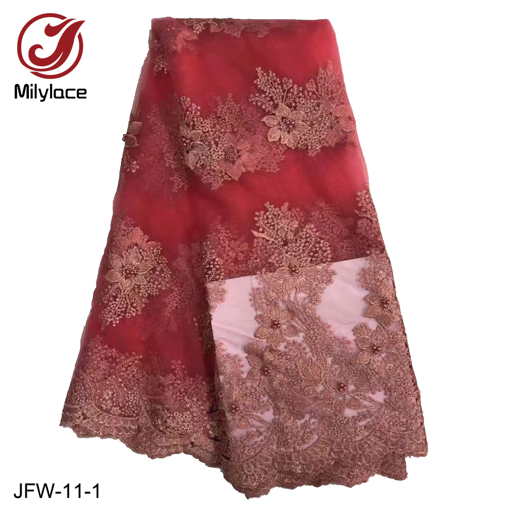 Milylace elegant embroidery French lace fabric 5 yards with beads Nigerian African tulle lace for wedding