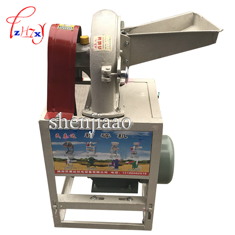9FZ 19 Claw Crusher Crusher Pepper Grinding Machine Commercial Spices Grinder Dough Chip Making Machine Grain Crusher