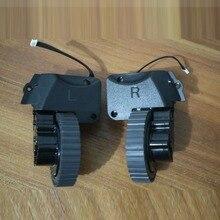 รวมมอเตอร์ ล้อสำหรับเครื่องดูดฝุ่นหุ่นยนต์หุ่นยนต์เครื่องดูดฝุ่น X432 a4s