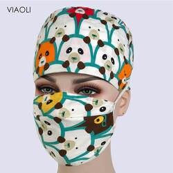 Унисекс Регулируемая медицинская стоматологическая шапочка Стоматологическая Рабочая кепка больница красота головные уборы для