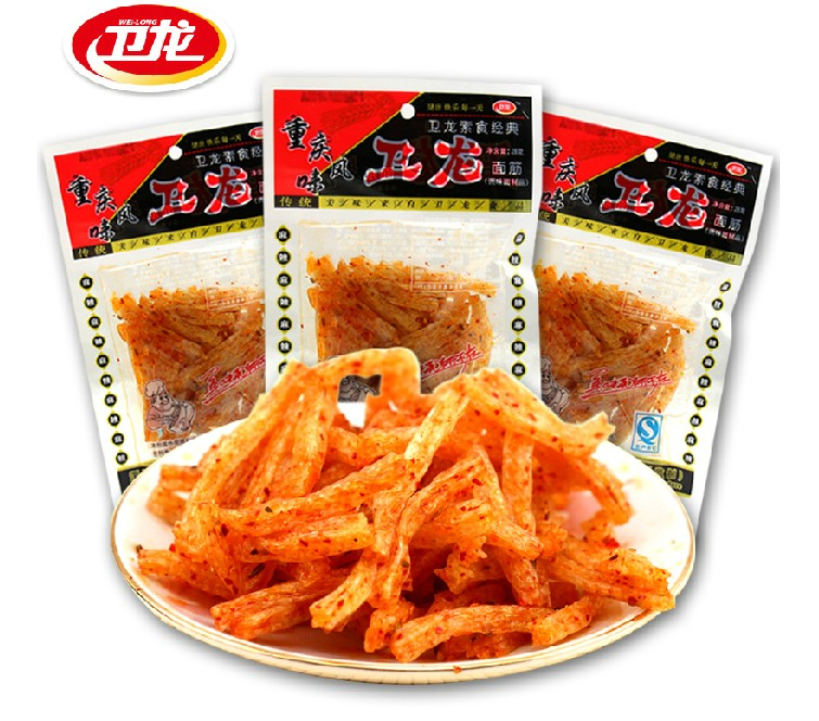 30X28g 560g/Order Chinese Snack Specialty Spicy food Gluten