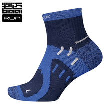 BMAI Professional Running Socks Quick Dry Moisture Absorption Socks For Walking Camping Warm Socks 1 pair#S