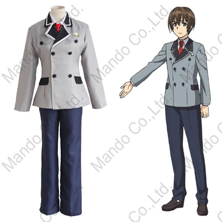Anime Shimoneta to Iu Gainen ga Sonzai Shinai Taikutsu na Sekai Okuma Yoshi Cosplay Costumes Mens school uniform suit Halloween