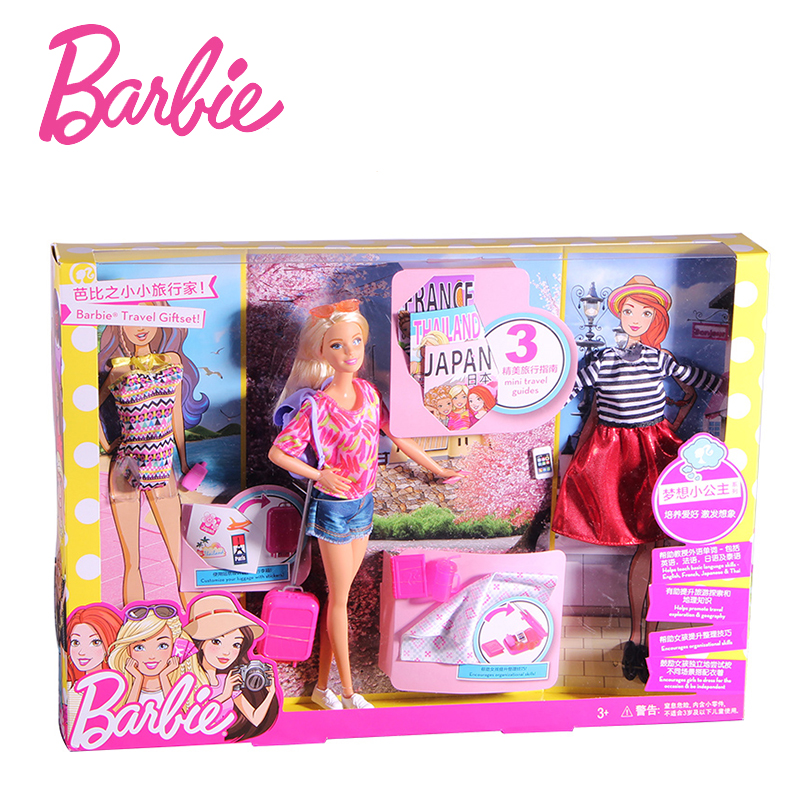 Toys For Days : Original barbie authorize brand travel style girl