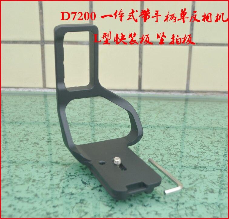 Support de trépied d'appareil-photo professionnel de LB-D7200 support de montage en aluminium de plaque de dégagement rapide pour Nikon D7100