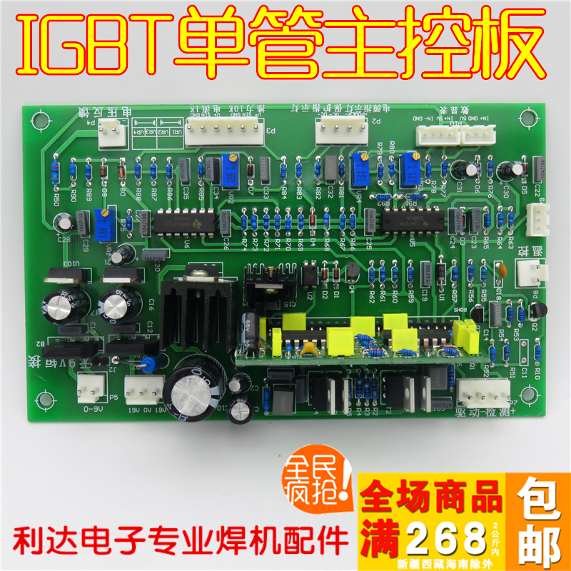 Zx7-400 Single Igbt Welder Control Panel Reallink Section Single Tube Zx7-400 Control Circuit Board At Any Cost Home Appliance Parts Personal Care Appliance Parts