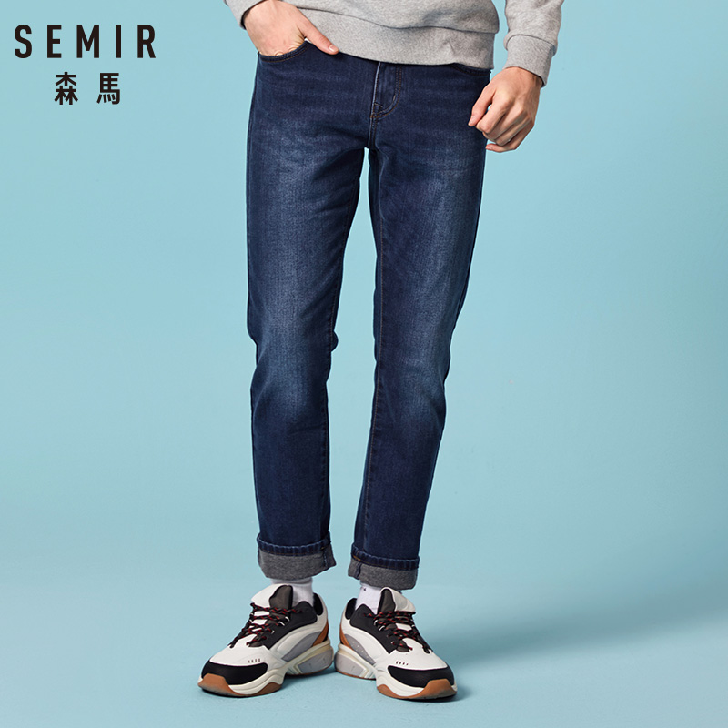 SEMIR Men Jeans Winter Thick Business Casual Slim Straight Jeans Stretch Denim Pants Trousers Classic Cowboys Young Man Jean