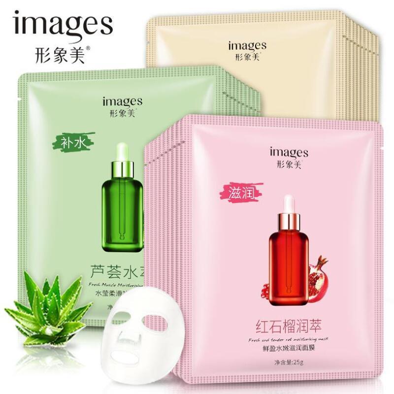 Images Facial Mask Aloe Lemon Pomegranate Mask Moisturizing Hydration Oil-control Whitening Face Skin Care