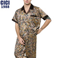 2016 autumn new sleeve silk pajama pants tracksuit casual Pyjamas warm and comfortable men's pajamas size:L-XXL  60