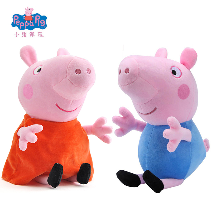 "Original Brand Peppa Pig Plush Toys 19cm/7.5"" Peppa George Pig Toys For Kids Girls Baby Birthday Party Animal Plush Toys Gifts"