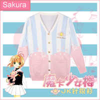 2016 New Anime Card captor Sakura JK Uniform Lolita gradient pink Cosplay Cardigan Sweater Top shirt in stock free shipping