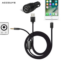 ACCGUYS For Lighting Charge & Aux Audio 2 in 1 USB Cable For iPhone 7 Plus 6 Earphone HiFi Sound IOS11 to 3.5mm Jack Splitter