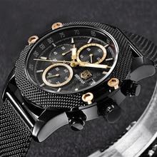 купить BENYAR Watche Men relogios Sport Chronograph Fashion Mesh Band Waterproof Luxury Brand Quartz Watch Saat Relojes Hombre montre по цене 1542.06 рублей
