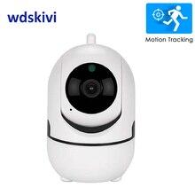 Wdskivi Auto Track 1080 P ip-камера видеонаблюдения монитор безопасности Wi-Fi беспроводная мини умная сигнализация CCTV внутренняя камера YCC365 Plus