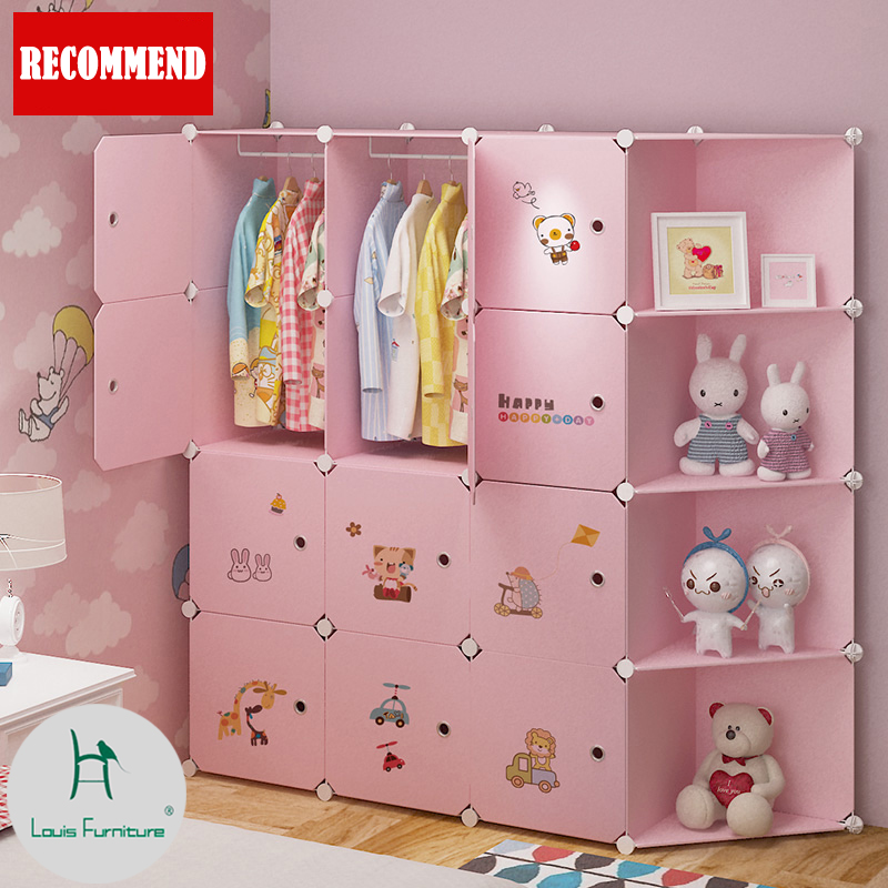 Louis Fashion Children's Wardrobes Cabinets Cartoon Simple Modern Economy Combination Baby Reception  Baby Simple