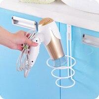 New Arrvial High Quality Hair Dryer Holder Hanger Organizer Door Hook Rack For Cabinet Door Hanging