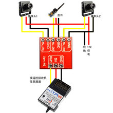Switcher-Module Video Mini for FPV Remote 2-Channels 2-Ways