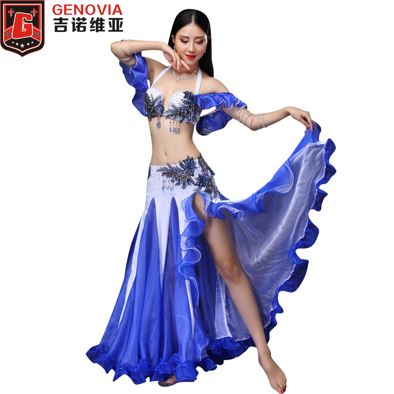 Size M XL Women Professional Belly Dance 2pcs Outfit Bra ...