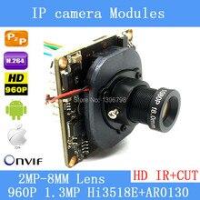 1.3 Megapixel IP Camera Module Board 960P CCTV Camera IP Chip Board 2MP 8mm Lens Mobile Phone View