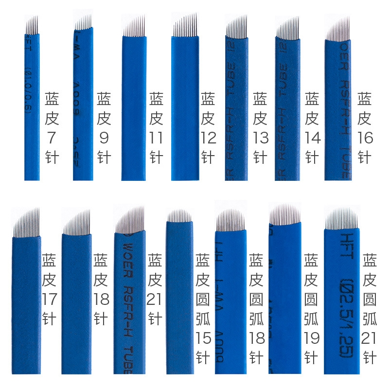 Sincere 500pcs Blue 9 12 14 16 18 21 Pin U Shape Tattoo Needles Permanent Makeup Eyebrow Blade For 3d Microblading Manual Tattoo Pen To Ensure A Like-New Appearance Indefinably Beauty & Health Tattoo & Body Art