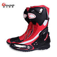 PRO-BIKER Microfiber Leather Motorcycle Boots Men SPEED Racing SUV Boots High Help Motocross Riding Motorboat B1002