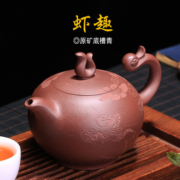 Purple Sand Teaware Ore Mine Old Purple Clay Shrimp Interest Hand-carved Private Customization