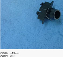 Специальный фронтальная камера для Benz C200 2012 ~