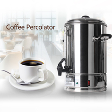 Купить с кэшбэком Coffee Maker Machine Stainless Steel Coffee Percolator For Coffee Shop Bar High Quality 6L/10L/15L Commercial