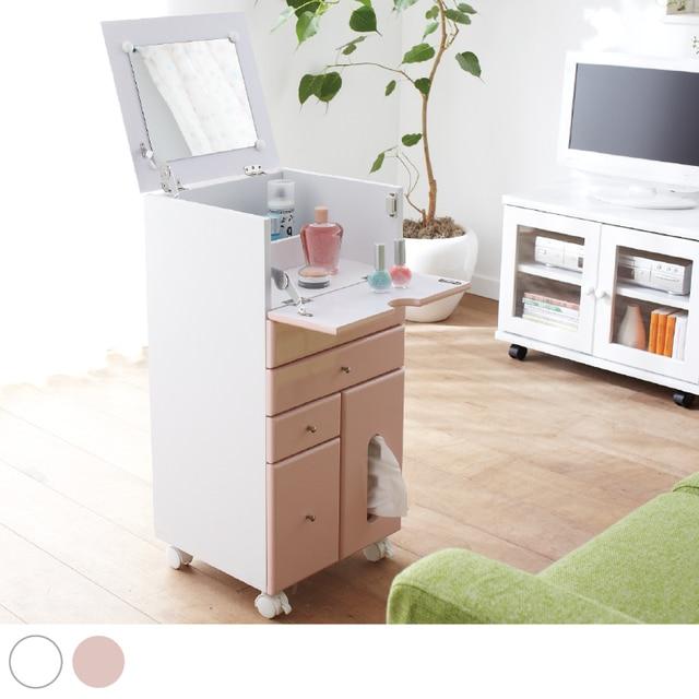 Yi Home Modern Minimalist Dresser Dressing Tables Movable Wood Vanity  Mirror Makeup Cabinet Simple Mini Dressing
