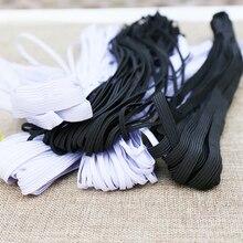 6 мм эластичная лента детская эластичная лента/широкая резиновая повязка/Аксессуары для пошива одежды