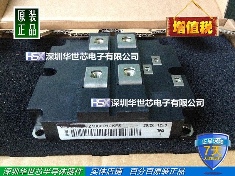 Germany authentic FZ1000R12KF5 FZ1000R12KF4 new IGBT--SZHSX