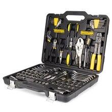 Набор инструментов Kolner KTS 123 (123 предмета выполненные из высококачественной стали в удобном кейсе)