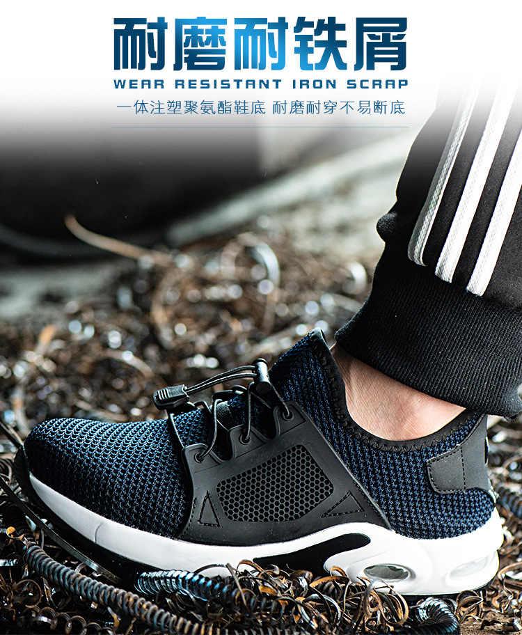 軽量ファッション通気性安全靴の男性鋼つま先抗スマッシングスニーカー作業保護ブーツ 35-46