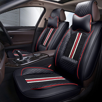 2014 Camry Accessories   Car Seat Cover Leather For Toyota Corolla Camry Rav4 Auris Prius Yalis Avensis 2014 Sticker Auto Accessories Car-styling