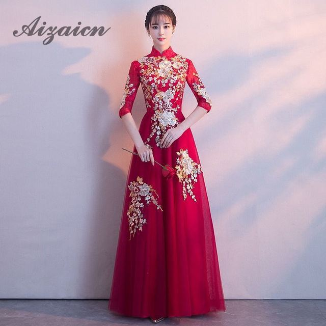 2ec8a5c88f US $53.95 25% OFF|Modern Cheongsam Chinese Traditional Wedding Dress Qipao  Red Embroidery Oriental Evening Women Summer Chiffon Princess Dresses-in ...