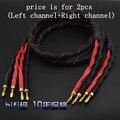 Cable de altavoz fiebre, cable de audio, profesional de altavoz de alta fidelidad, cobre libre de oxígeno 4N, plátano, enchufe Y cable