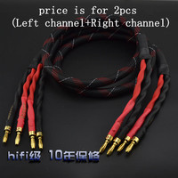 Fever Speaker Wire Audio Cable Professional Hifi Speaker Wire 4N Oxygen Free Copper Banana Y Plug
