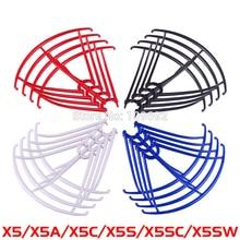 Blades Protection Frame Guard Syma X5 X5C X5C-1 X5SC X5SW Propeller Protectors RC Quadcopter Accesso