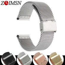 ZLIMSN 22mm 24mm Silver Grid Mesh Watchbands Thick Reticular SS Adjustable WatchBand Strap Bracelet Buckle