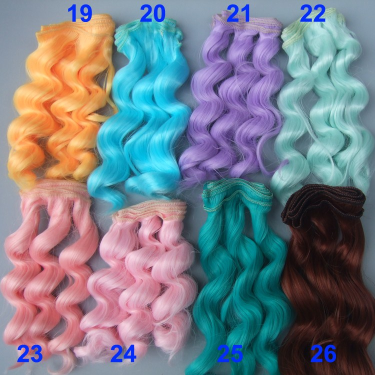one piece 15cm brunette brown color curly doll wigs hair for 1/3 1/4 1/6 BJD doll Russian doll diy hair