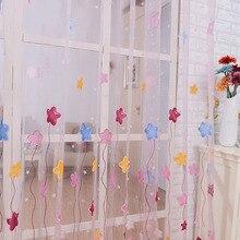Star Print Curtain