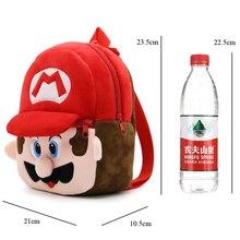 1-3Y Children Infant Mochila 3D Kids School Bags Super Mario Plush Backpacks Cartoon Plush Backpacks Mini Preschool School Bags