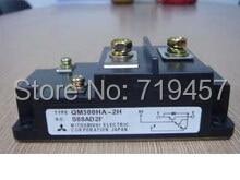 FREE SHIPPING QM300HA-H QM300HA-2H module 300A 1200VFREE SHIPPING QM300HA-H QM300HA-2H module 300A 1200V