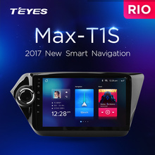 Car Gps Navigation 9 inch full touch screen android car with FM for K2 Teyes New universal Car Radio MUSIC Player