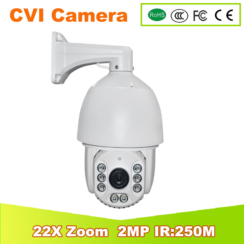 YUNSYE NEW CVI PTZ CAMERA CVI 2mp 1080p 22x optical zoom CCTV ptz camera CVI analogue 7 in 1 outdoor with 250m night vision 4 in 1 ir high speed dome camera ahd tvi cvi cvbs 1080p output ir night vision 150m ptz dome camera with wiper