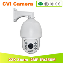 YUNSYE NEW CVI PTZ CAMERA 2mp 1080p 22x optical zoom CCTV ptz camera analogue 7 in 1 outdoor with 250m night vision