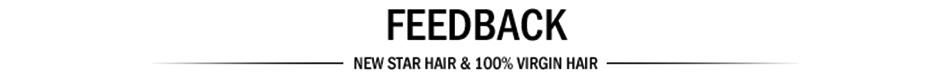 """новая звезда бразильский плетение волос 1/3/4bundles 10А объемная волна 10 """"-34"""" Дева толстый человека инструменты для завивки волос кутикулы выровнены сырье для волос"""