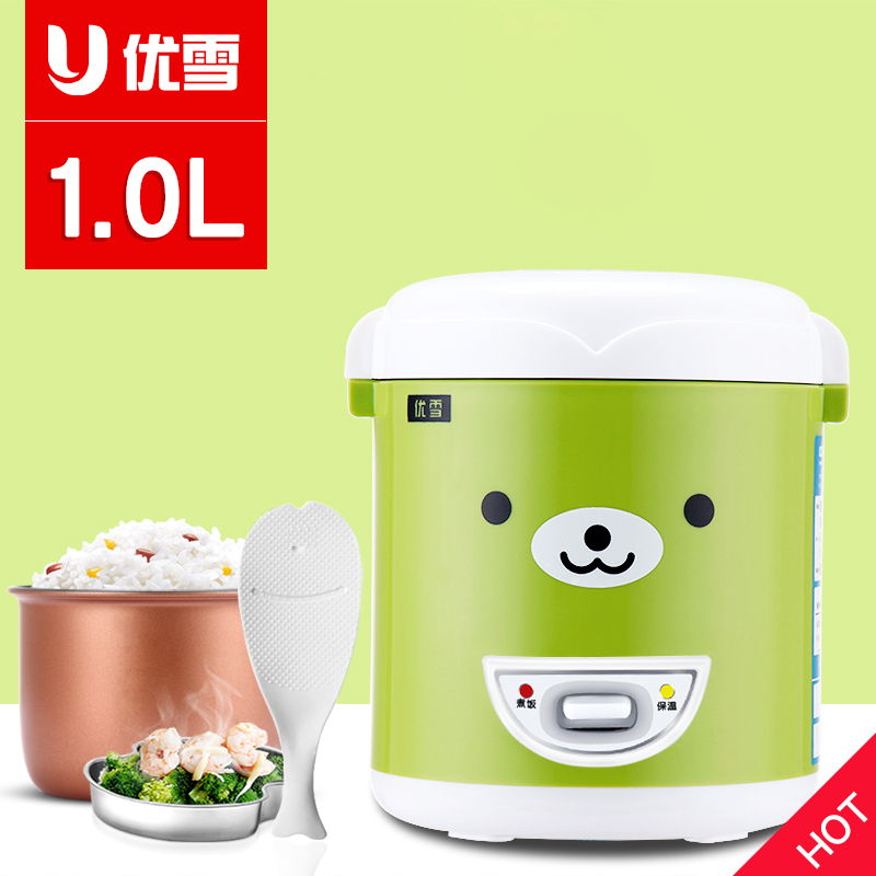 Small Rice Cooker 1 Person -3 People Dorm Room Lovely Single Type Portable Rice Cooker 1L high quality rice cooker parts rice cooker socket all copper ac power tripod socket 10a 250v black white