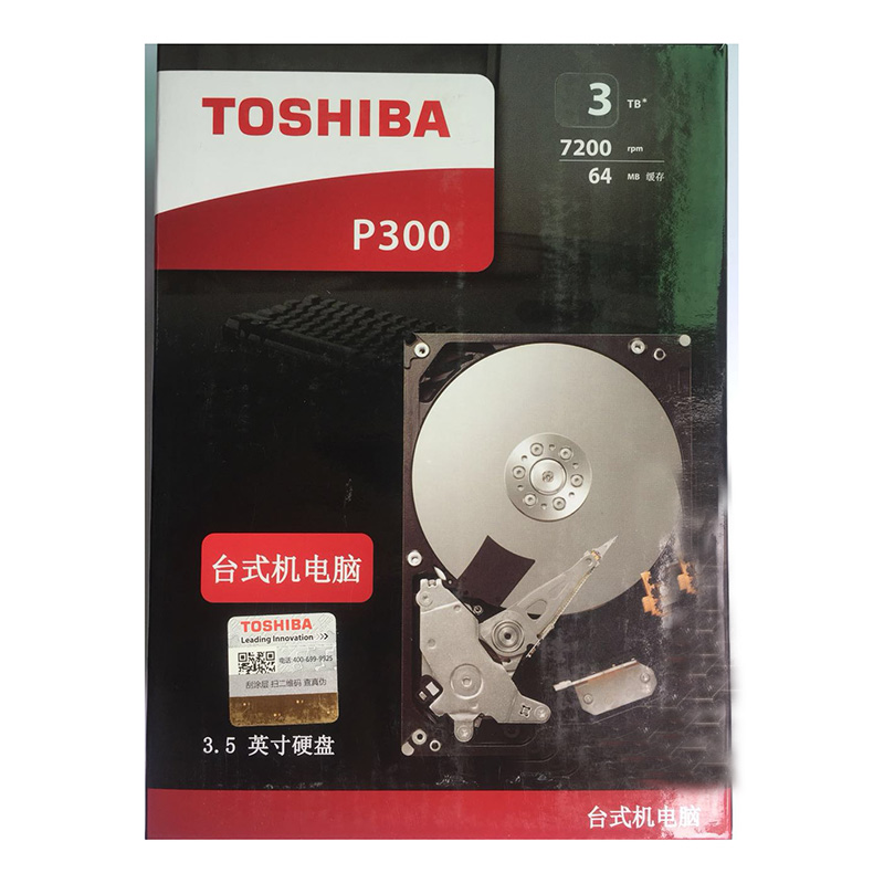 Toshiba HDD Internal Hard Drive Hard Drive HDD 3TB Sata3 Desktop 7200rpm HDD Drevo PC Hard Drive HDD 3TB Disk PC Free Shipping q1271 69751 for designjet 4000 4000ps hdd hard disk drive ide plotter parts free shipping